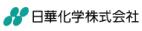 日華化学株式会社